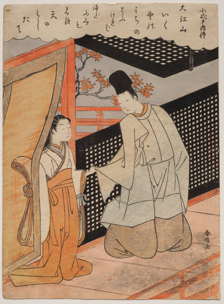 Suzuki%20Harunobu%2C%20%3Cb%3E%3Ci%3E%20Koshikibu%20no%20Naishi%20detains%20her%20poetry%20rival%2C%20Fujiwara%20no%20Sadayori%2C%20from%20an%20untitled%20series%20of%20Hyakunin%20isshu%20%28One%20Hundred%20Poets%2C%20One%20Poem%20Each%29%3C%2Fi%3E%3C%2Fb%3E%2C%20ca.%201766-1768%2C%20ch%26%23363%3Bban%20nishiki-e%20%28color%20woodblock%20print%29%20with%20embossing%2C%20The%20Mary%20Andrews%20Ladd%20Collection%2C%20public%20domain%2C%2032.69