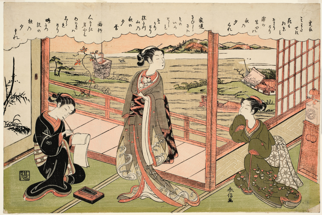 Suzuki%20Harunobu%2C%20%3Cb%3E%3Ci%3E%20An%20updated%20version%20of%20The%20%22Three%20Evening%22%20Poems%3A%20Courtesans%20as%20the%20poets%20Teika%2C%20Jakuren%2C%20and%20Saigy%26%23244%3B%3C%2Fi%3E%3C%2Fb%3E%2C%20ca.%201770%2C%20yoko%20%26%23244%3Bban%20nishiki-e%20%28color%20woodblock%20print%29%2C%20The%20Mary%20Andrews%20Ladd%20Collection%2C%20no%20known%20copyright%20restrictions%2C%2032.77