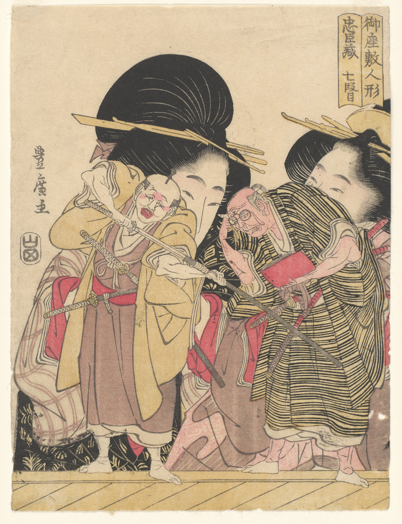 Utagawa%20Toyohiro%2C%20%3Cb%3E%3Ci%3E%20Act%20VII%3A%20Inspecting%20Yuranosuke%27s%20sword%20at%20the%20Ichiriki%20Tea%20House%2C%20from%20the%20series%20Parlor%20Puppets%3C%2Fi%3E%3C%2Fb%3E%2C%20ca.%201803%2C%20color%20woodblock%20print%20on%20paper%3B%20koban%20nishiki-e%2C%20The%20Mary%20Andrews%20Ladd%20Collection%2C%20public%20domain%2C%2032.360