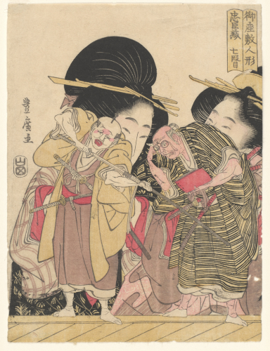 Utagawa%20Toyohiro%2C%20%3Cb%3E%3Ci%3E%20Act%20VII%3A%20Inspecting%20Yuranosuke%27s%20sword%20at%20the%20Ichiriki%20Tea%20House%2C%20from%20the%20series%20Parlor%20Puppets%3C%2Fi%3E%3C%2Fb%3E%2C%20ca.%201803%2C%20koban%20nishiki-e%20%28color%20woodblock%20print%29%2C%20The%20Mary%20Andrews%20Ladd%20Collection%2C%20public%20domain%2C%2032.360