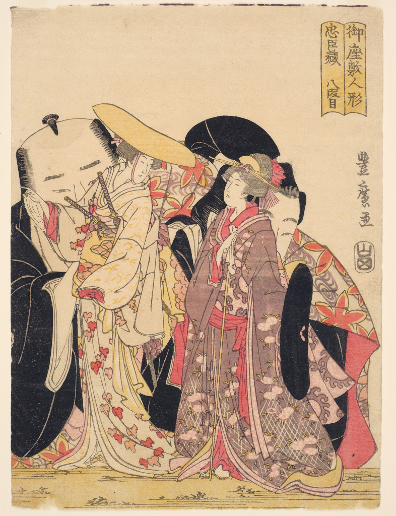 Utagawa%20Toyohiro%2C%20%3Cb%3E%3Ci%3E%20Act%20VIII%3A%20The%20bride%27s%20journey%2C%20from%20the%20series%20Parlor%20Puppets%3C%2Fi%3E%3C%2Fb%3E%2C%20ca.%201803%2C%20koban%20nishiki-e%20%28color%20woodblock%20print%29%2C%20The%20Mary%20Andrews%20Ladd%20Collection%2C%20public%20domain%2C%2032.361
