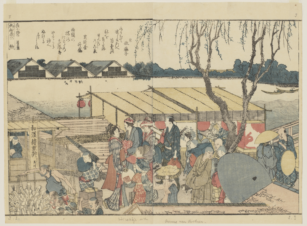 Katsushika%20Hokusai%2C%20%3Cb%3E%3Ci%3E%20Crowds%20at%20Hirok%26%23244%3Bji%2C%20Clams%20at%20the%20Boathouse%2C%20page%20from%20the%20book%20Panoramic%20Views%20of%20Both%20Banks%20of%20the%20Sumida%20River%20at%20a%20Glance%3C%2Fi%3E%3C%2Fb%3E%2C%20ca.%201806%2C%20color%20woodblock%20print%20on%20paper%3B%20nishiki-e%2C%20The%20Mary%20Andrews%20Ladd%20Collection%2C%20public%20domain%2C%2032.387