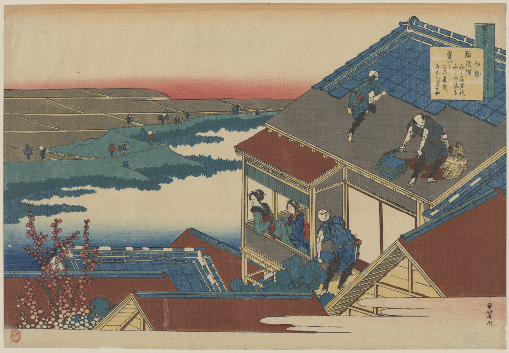 Katsushika%20Hokusai%2C%20%3Cb%3E%3Ci%3E%20Ise%2C%20from%20the%20series%20One%20Hundred%20Poets%2C%20One%20Poem%20Each%2C%20Explained%20by%20the%20Nurse%3C%2Fi%3E%3C%2Fb%3E%2C%20ca.%201835-1836%2C%20color%20woodblock%20print%20with%20embossing%20on%20paper%3B%20yoko%20%26%23333%3Bban%20nishiki-e%2C%20The%20Mary%20Andrews%20Ladd%20Collection%2C%20public%20domain%2C%2032.458