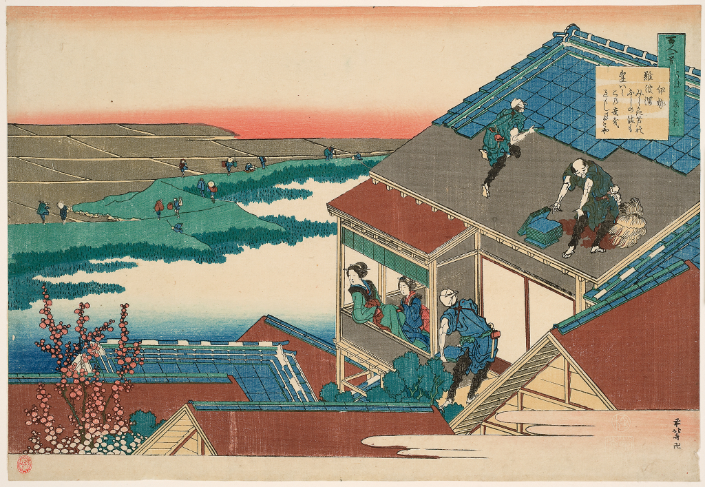Katsushika%20Hokusai%2C%20%3Cb%3E%3Ci%3E%20Ise%2C%20from%20the%20series%20One%20Hundred%20Poets%2C%20One%20Poem%20Each%2C%20Explained%20by%20the%20Nurse%3C%2Fi%3E%3C%2Fb%3E%2C%20ca.%201835-1836%2C%20yoko%20%26%23244%3Bban%20nishiki-e%20%28color%20woodblock%20print%29%20with%20embossing%2C%20The%20Mary%20Andrews%20Ladd%20Collection%2C%20public%20domain%2C%2032.458