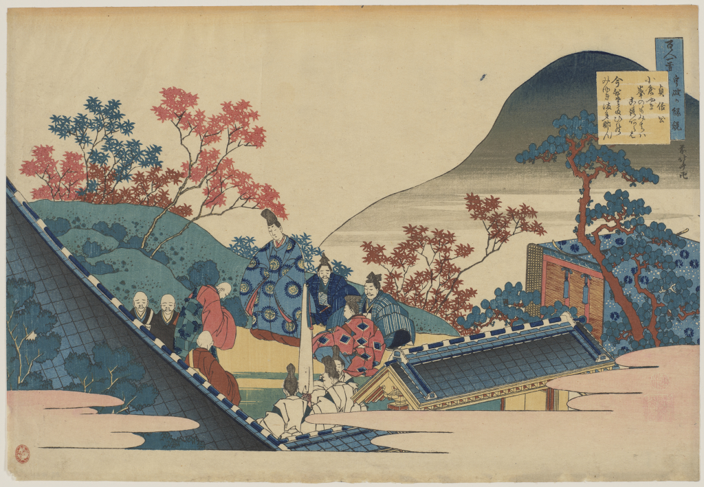Katsushika%20Hokusai%2C%20%3Cb%3E%3Ci%3E%20Teishink%26%23244%3B%2C%20from%20the%20series%20One%20Hundred%20Poets%2C%20One%20Poem%20Each%2C%20Explained%20by%20the%20Nurse%3C%2Fi%3E%3C%2Fb%3E%2C%20ca.%201835-1836%2C%20color%20woodblock%20print%20with%20embossing%20on%20paper%3B%20yoko%20%26%23333%3Bban%20nishiki-e%2C%20The%20Mary%20Andrews%20Ladd%20Collection%2C%20public%20domain%2C%2032.460