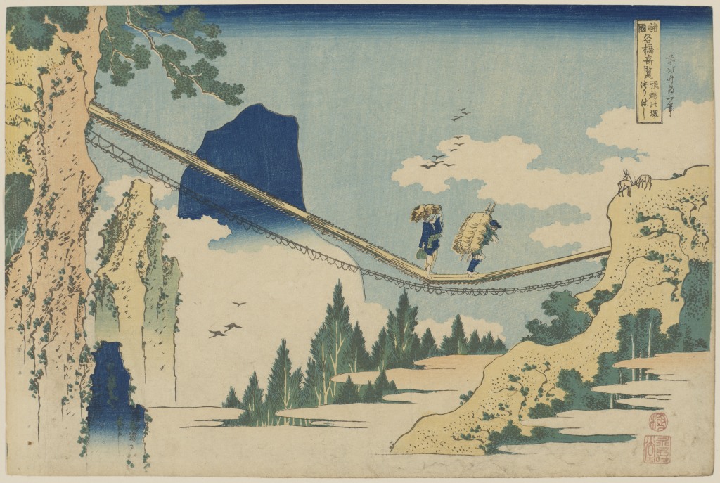 Katsushika%20Hokusai%2C%20%3Cb%3E%3Ci%3E%20Remarkable%20Views%20of%20Bridges%20in%20the%20Various%20Provinces%3A%20Suspension%20Bridge%20between%20Hida%20and%20Etch%26%23251%3B%20Provinces%3C%2Fi%3E%3C%2Fb%3E%2C%20ca.%201834%2C%20color%20woodblock%20print%20on%20paper%3B%20yoko%20%26%23333%3Bban%20nishiki-e%2C%20The%20Mary%20Andrews%20Ladd%20Collection%2C%20public%20domain%2C%2032.469