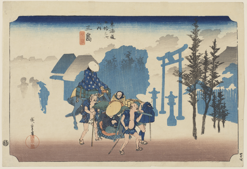 Utagawa%20Hiroshige%2C%20%3Cb%3E%3Ci%3E%20Mishima%3A%20Morning%20Mist%2C%20No.%2012%20from%20the%20series%20Fifty-three%20Stations%20of%20the%20T%26%23244%3Bkaid%26%23244%3B%20Road%20%28H%26%23244%3Beid%26%23244%3B%20edition%29%3C%2Fi%3E%3C%2Fb%3E%2C%201833%2F1834%2C%20color%20woodblock%20print%20on%20paper%3B%20yoko%20%26%23333%3Bban%20nishiki-e%2C%20The%20Mary%20Andrews%20Ladd%20Collection%2C%20public%20domain%2C%2032.481