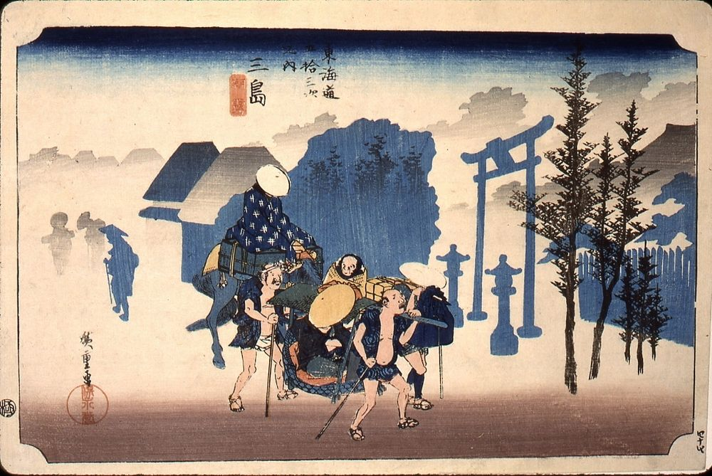 Utagawa%20Hiroshige%2C%20%3Cb%3E%3Ci%3E%20Mishima%3A%20Morning%20Mist%2C%20No.%2012%20from%20the%20series%20Fifty-three%20Stations%20of%20the%20T%26%23244%3Bkaid%26%23244%3B%20Road%20%28H%26%23244%3Beid%26%23244%3B%20edition%29%3C%2Fi%3E%3C%2Fb%3E%2C%201833%2F1834%2C%20yoko%20%26%23244%3Bban%20nishiki-e%20%28color%20woodblock%20print%29%2C%20The%20Mary%20Andrews%20Ladd%20Collection%2C%20public%20domain%2C%2032.481