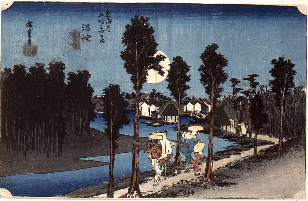 Utagawa%20Hiroshige%2C%20%3Cb%3E%3Ci%3E%20Numazu%3A%20Twilight%2C%20No.%2013%20from%20the%20series%20Fifty-three%20Stations%20of%20the%20T%26%23244%3Bkaid%26%23244%3B%20Road%20%28H%26%23244%3Beid%26%23244%3B%20edition%29%3C%2Fi%3E%3C%2Fb%3E%2C%201833%2F1834%2C%20yoko%20%26%23244%3Bban%20nishiki-e%20%28color%20woodblock%20print%29%2C%20The%20Mary%20Andrews%20Ladd%20Collection%2C%20public%20domain%2C%2032.482
