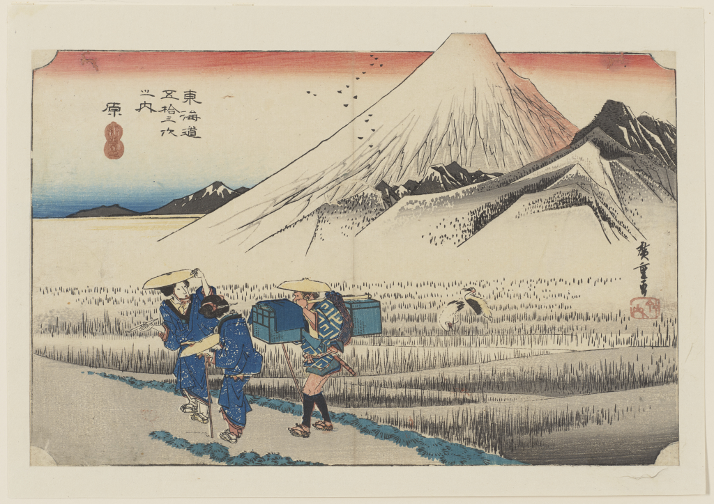 Utagawa%20Hiroshige%2C%20%3Cb%3E%3Ci%3E%20Hara%3A%20Mount%20Fuji%20in%20the%20Morning%2C%20No.%2014%20from%20the%20series%20Fifty-three%20Stations%20of%20the%20T%26%23244%3Bkaid%26%23244%3B%20Road%20%28H%26%23244%3Beid%26%23244%3B%20edition%29%3C%2Fi%3E%3C%2Fb%3E%2C%201833%2F1834%2C%20color%20woodblock%20print%20on%20paper%3B%20yoko%20%26%23333%3Bban%20nishiki-e%2C%20The%20Mary%20Andrews%20Ladd%20Collection%2C%20public%20domain%2C%2032.483