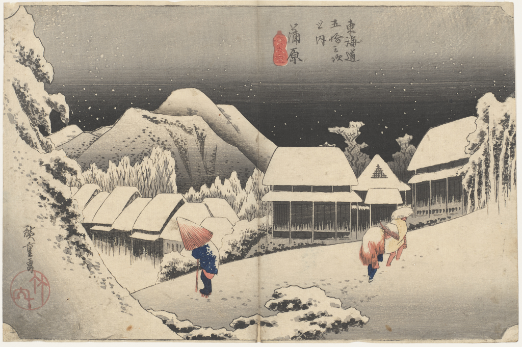 Utagawa%20Hiroshige%2C%20%3Cb%3E%3Ci%3E%20Kanbara%3A%20Night%20Snow%2C%20No.%2016%20from%20the%20series%20Fifty-three%20Stations%20of%20the%20T%26%23244%3Bkaid%26%23244%3B%20Road%20%28H%26%23244%3Beid%26%23244%3B%20edition%29%3C%2Fi%3E%3C%2Fb%3E%2C%201833%2F1834%2C%20color%20woodblock%20print%20on%20paper%3B%20yoko%20%26%23333%3Bban%20nishiki-e%2C%20The%20Mary%20Andrews%20Ladd%20Collection%2C%20public%20domain%2C%2032.484