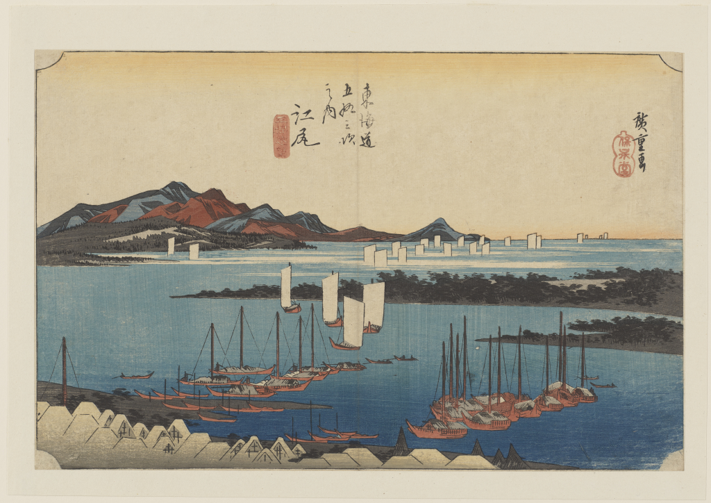 Utagawa%20Hiroshige%2C%20%3Cb%3E%3Ci%3E%20Ejiri%3A%20Distant%20View%20of%20Miho%2C%20No.%2019%20from%20the%20series%20Fifty-three%20Stations%20of%20the%20T%26%23244%3Bkaid%26%23244%3B%20Road%20%28H%26%23244%3Beid%26%23244%3B%20edition%29%3C%2Fi%3E%3C%2Fb%3E%2C%201833%2F1834%2C%20yoko%20%26%23244%3Bban%20nishiki-e%20%28color%20woodblock%20print%29%2C%20The%20Mary%20Andrews%20Ladd%20Collection%2C%20public%20domain%2C%2032.486