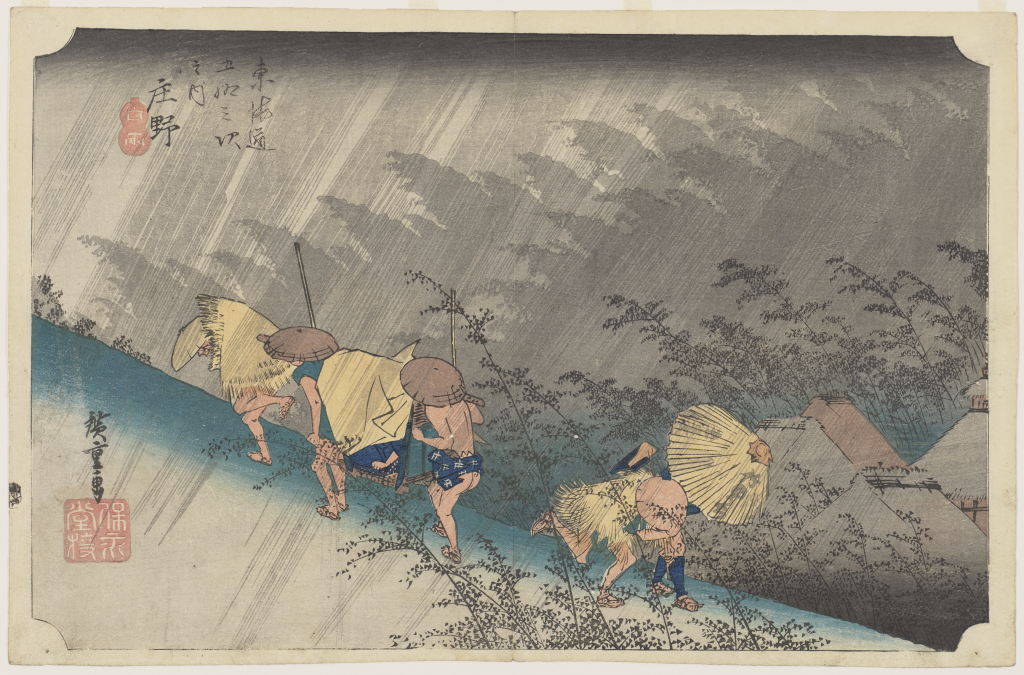 Utagawa%20Hiroshige%2C%20%3Cb%3E%3Ci%3E%20Sh%26%23244%3Bno%3A%20Driving%20Rain%2C%20No.%2046%20from%20the%20series%20Fifty-three%20Stations%20of%20the%20T%26%23244%3Bkaid%26%23244%3B%20Road%20%28H%26%23244%3Beid%26%23244%3B%20edition%29%3C%2Fi%3E%3C%2Fb%3E%2C%201833%2F1834%2C%20color%20woodblock%20print%20on%20paper%3B%20yoko%20%26%23333%3Bban%20nishiki-e%2C%20The%20Mary%20Andrews%20Ladd%20Collection%2C%20public%20domain%2C%2032.487
