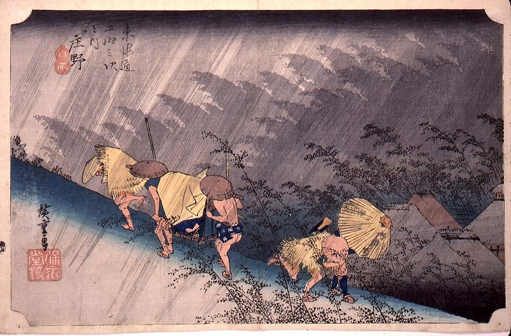 Utagawa%20Hiroshige%2C%20%3Cb%3E%3Ci%3E%20Sh%26%23244%3Bno%3A%20Driving%20Rain%2C%20No.%2046%20from%20the%20series%20Fifty-three%20Stations%20of%20the%20T%26%23244%3Bkaid%26%23244%3B%20Road%20%28H%26%23244%3Beid%26%23244%3B%20edition%29%3C%2Fi%3E%3C%2Fb%3E%2C%201833%2F1834%2C%20yoko%20%26%23244%3Bban%20nishiki-e%20%28color%20woodblock%20print%29%2C%20The%20Mary%20Andrews%20Ladd%20Collection%2C%20public%20domain%2C%2032.487