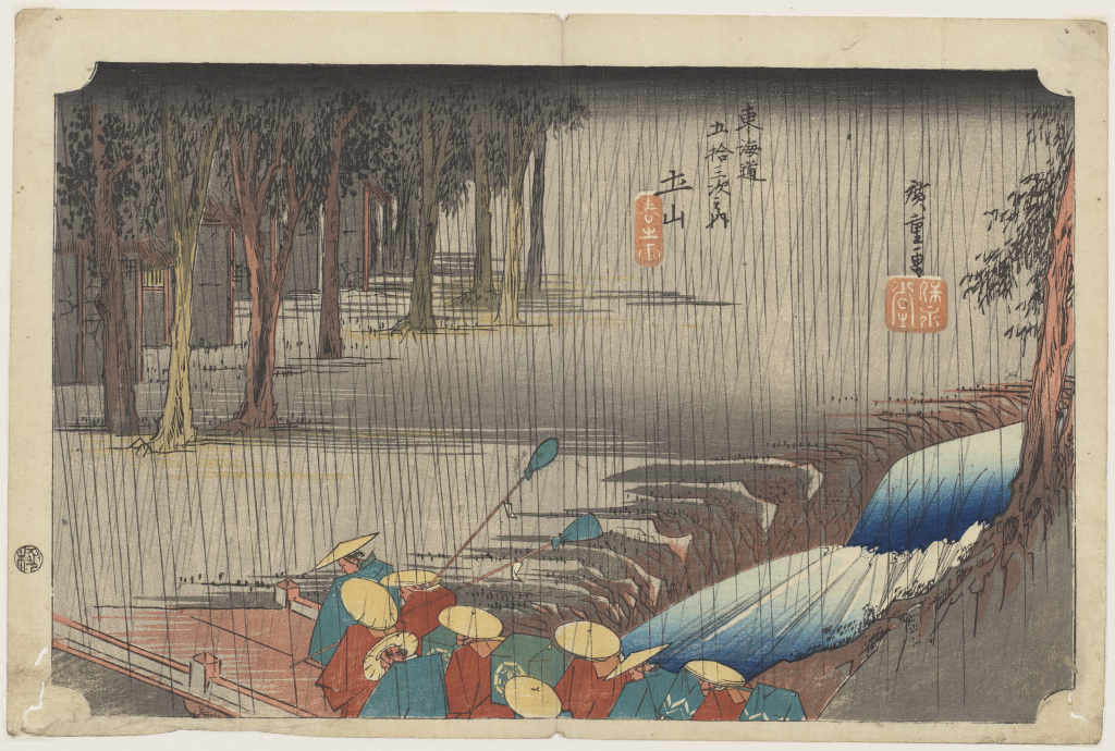 Utagawa%20Hiroshige%2C%20%3Cb%3E%3Ci%3E%20Tsuchiyama%3A%20Spring%20Rain%2C%20No.%2050%20from%20the%20series%20Fifty-three%20Stations%20of%20the%20T%26%23244%3Bkaid%26%23244%3B%20Road%20%28H%26%23244%3Beid%26%23244%3B%20edition%29%3C%2Fi%3E%3C%2Fb%3E%2C%201833%2F1834%2C%20color%20woodblock%20print%20on%20paper%3B%20yoko%20%26%23333%3Bban%20nishiki-e%2C%20The%20Mary%20Andrews%20Ladd%20Collection%2C%20public%20domain%2C%2032.489