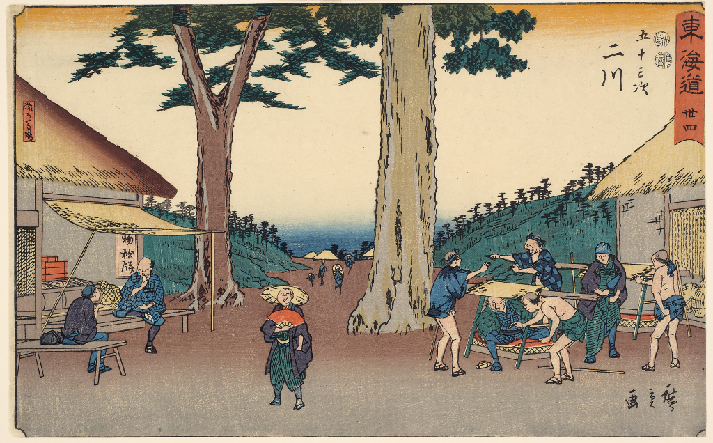 Utagawa%20Hiroshige%2C%20%3Cb%3E%3Ci%3E%20Futagawa%2C%20No.%2034%20from%20the%20series%20The%20T%26%23244%3Bkaid%26%23244%3B%20Road--The%20Fifty-three%20Stations%20%20%28The%20Reisho%20T%26%23244%3Bkaid%26%23244%3B%29%3C%2Fi%3E%3C%2Fb%3E%2C%201851%2C%20yoko%20%26%23244%3Bban%20nishiki-e%20%28color%20woodblock%20print%29%2C%20The%20Mary%20Andrews%20Ladd%20Collection%2C%20no%20known%20copyright%20restrictions%2C%2032.491
