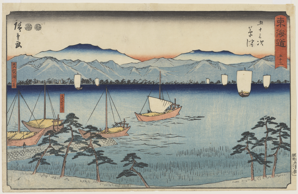 Utagawa%20Hiroshige%2C%20%3Cb%3E%3Ci%3E%20Kusatsu%2C%20No.%2053%20from%20the%20series%20The%20T%26%23244%3Bkaid%26%23244%3B%20Road--The%20Fifty-three%20Stations%20%20%28The%20Reisho%20T%26%23244%3Bkaid%26%23244%3B%29%3C%2Fi%3E%3C%2Fb%3E%2C%201851%2C%20color%20woodblock%20print%20on%20paper%3B%20yoko%20%26%23333%3Bban%20nishiki-e%2C%20The%20Mary%20Andrews%20Ladd%20Collection%2C%20public%20domain%2C%2032.492