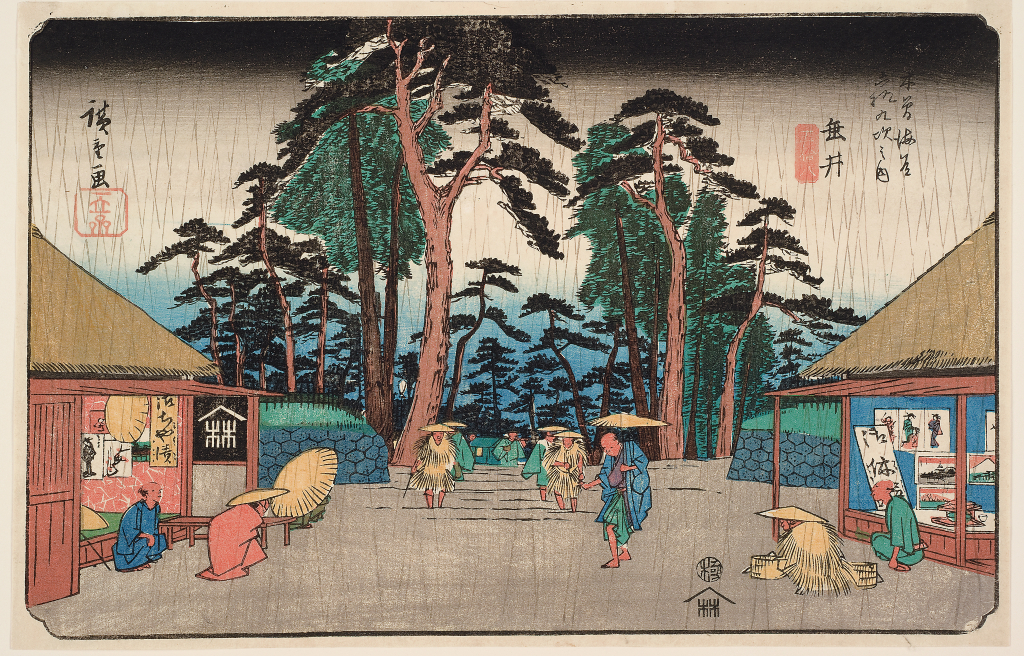 Utagawa%20Hiroshige%2C%20%3Cb%3E%3Ci%3E%20Tarui%2C%20No.%2058%20from%20the%20series%20Sixty-nine%20Stations%20of%20the%20Kisokaid%26%23244%3B%3C%2Fi%3E%3C%2Fb%3E%2C%201835%2F1838%2C%20yoko%20%26%23244%3Bban%20nishiki-e%20%28color%20woodblock%20print%29%2C%20The%20Mary%20Andrews%20Ladd%20Collection%2C%20no%20known%20copyright%20restrictions%2C%2032.507