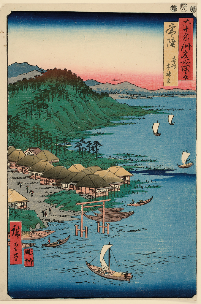 Utagawa%20Hiroshige%2C%20%3Cb%3E%3Ci%3E%20Hitachi%20Province%3A%20The%20Great%20Kashima%20Shrine%2C%20from%20the%20series%20Famous%20Places%20in%20the%20Sixty-odd%20Provinces%3C%2Fi%3E%3C%2Fb%3E%2C%201853%2C%208th%20month%2C%20%26%23244%3Bban%20nishiki-e%20%28color%20woodblock%20print%29%2C%20The%20Mary%20Andrews%20Ladd%20Collection%2C%20public%20domain%2C%2032.537