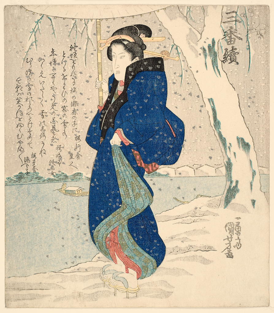 Utagawa%20Kuniyoshi%2C%20%3Cb%3E%3Ci%3E%20A%20Set%20of%20Three%3A%20Snow%20%28Onoe%20Kikugor%26%23244%3B%20III%20as%20a%20Geisha%20in%20the%20Snow%29%3C%2Fi%3E%3C%2Fb%3E%2C%20ca.%201829%2C%20shikishiban%20surimono%20%28color%20woodblock%20print%20with%20metallic%20pigments%29%3B%20one%20of%20a%20set%20of%20three%20prints%2C%20The%20Mary%20Andrews%20Ladd%20Collection%2C%20public%20domain%2C%2032.725
