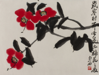 Qi%20Baishi%2C%20%3Cb%3E%3Ci%3E%20Red%20Camellias%3C%2Fi%3E%3C%2Fb%3E%2C%201945%2F1955%2C%20color%20woodblock%20print%20on%20paper%2C%20Gift%20of%20Donald%20and%20Mel%20Jenkins%2C%20%26%23169%3B%20unknown%2C%20research%20required%2C%2067.15.4