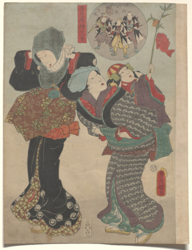 Utagawa%20Kunisada%20as%20Toyokuni%20III%2C%20%3Cb%3E%3Ci%3E%20Night%20Attack%20Finale%2C%20from%20the%20series%20Pictorial%20Siblings%20to%20The%20Treasury%20of%20Loyal%20Retainers%3C%2Fi%3E%3C%2Fb%3E%2C%201859%2C%20color%20woodblock%20print%20with%20embossing%20on%20paper%3B%20%26%23333%3Bban%20nishiki-e%2C%20Gift%20of%20Mrs.%20Eugene%20Rockey%2C%20public%20domain%2C%2077.37.1