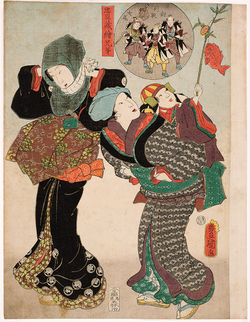 Utagawa%20Kunisada%20as%20Toyokuni%20III%2C%20%3Cb%3E%3Ci%3E%20Night%20Attack%20Finale%2C%20from%20the%20series%20Pictorial%20Siblings%20to%20The%20Treasury%20of%20Loyal%20Retainers%3C%2Fi%3E%3C%2Fb%3E%2C%201859%2C%20%26%23244%3Bban%20nishiki-e%20%28color%20woodblock%20print%29%20with%20embossing%2C%20Gift%20of%20Mrs.%20Eugene%20Rockey%2C%20public%20domain%2C%2077.37.1