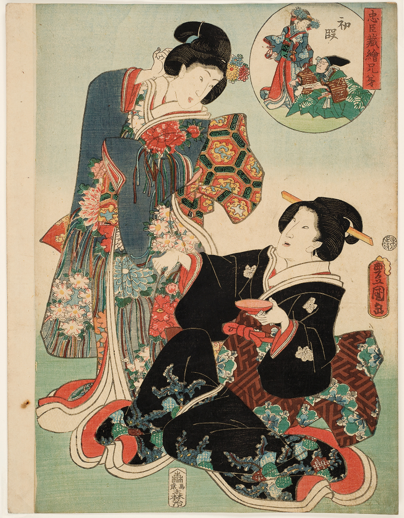 Utagawa%20Kunisada%20as%20Toyokuni%20III%2C%20%3Cb%3E%3Ci%3E%20Prologue%3A%20Moronao%20places%20a%20love-letter%20in%20Lady%20Kaoyo%27s%20sleeve%2C%20from%20the%20series%20Pictorial%20Siblings%20to%20The%20Treasury%20of%20Loyal%20Retainers%3C%2Fi%3E%3C%2Fb%3E%2C%201859%2C%20%26%23244%3Bban%20nishiki-e%20%28color%20woodblock%20print%29%20with%20embossing%2C%20Gift%20of%20Mrs.%20Eugene%20Rockey%2C%20public%20domain%2C%2077.37.2