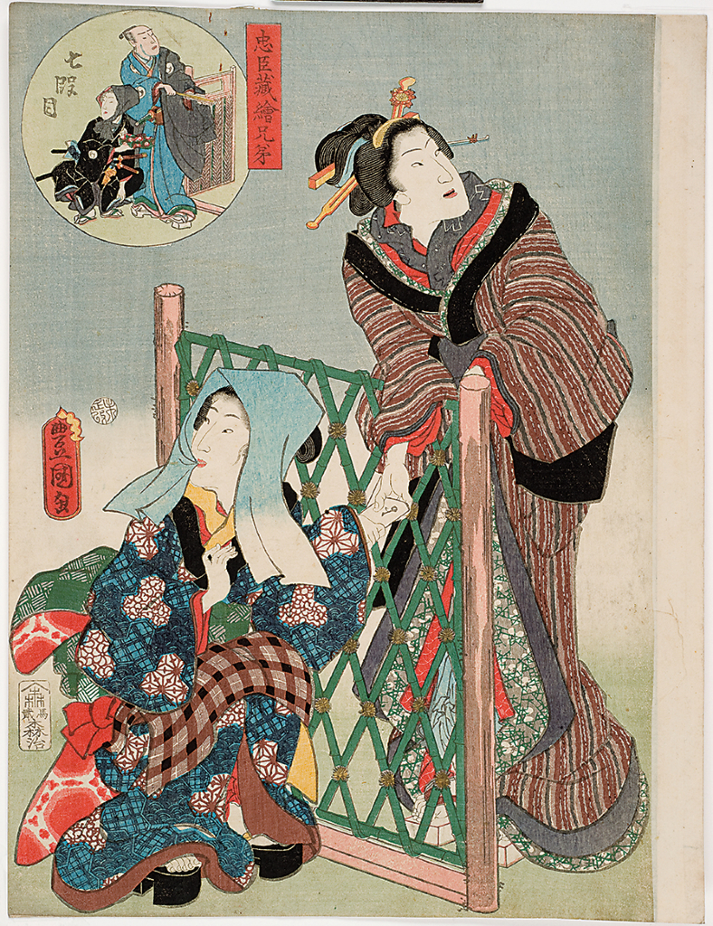 Utagawa%20Kunisada%20as%20Toyokuni%20III%2C%20%3Cb%3E%3Ci%3E%20Act%20VII%3A%20The%20Ichiriki%20Tea%20House%2C%20from%20the%20series%20Pictorial%20Siblings%20to%20The%20Treasury%20of%20Loyal%20Retainers%3C%2Fi%3E%3C%2Fb%3E%2C%201859%2C%20%26%23244%3Bban%20nishiki-e%20%28color%20woodblock%20print%29%20with%20embossing%2C%20Gift%20of%20Mrs.%20Eugene%20Rockey%2C%20public%20domain%2C%2077.37.6