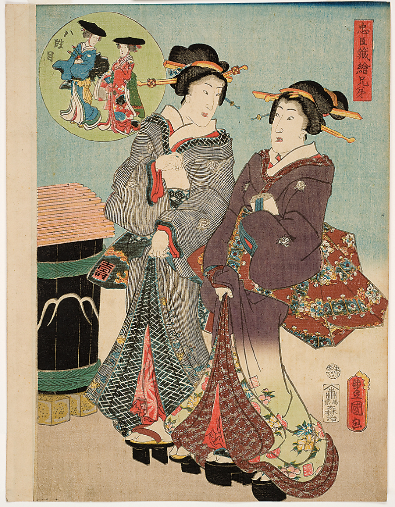 Utagawa%20Kunisada%20as%20Toyokuni%20III%2C%20%3Cb%3E%3Ci%3E%20Act%20VIII%3A%20The%20bride%27s%20journey%2C%20from%20the%20series%20Pictorial%20Siblings%20to%20The%20Treasury%20of%20Loyal%20Retainers%3C%2Fi%3E%3C%2Fb%3E%2C%201859%2C%20%26%23244%3Bban%20nishiki-e%20%28color%20woodblock%20print%29%20with%20embossing%2C%20Gift%20of%20Mrs.%20Eugene%20Rockey%2C%20public%20domain%2C%2077.37.7
