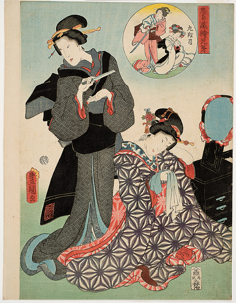 Utagawa%20Kunisada%20as%20Toyokuni%20III%2C%20%3Cb%3E%3Ci%3E%20Act%20IX%3A%20The%20rejection%2C%20from%20the%20series%20Pictorial%20Siblings%20to%20The%20Treasury%20of%20Loyal%20Retainers%3C%2Fi%3E%3C%2Fb%3E%2C%201859%2C%20%26%23244%3Bban%20nishiki-e%20%28color%20woodblock%20print%29%20with%20embossing%2C%20Gift%20of%20Mrs.%20Eugene%20Rockey%2C%20no%20known%20copyright%20restrictions%2C%2077.37.8
