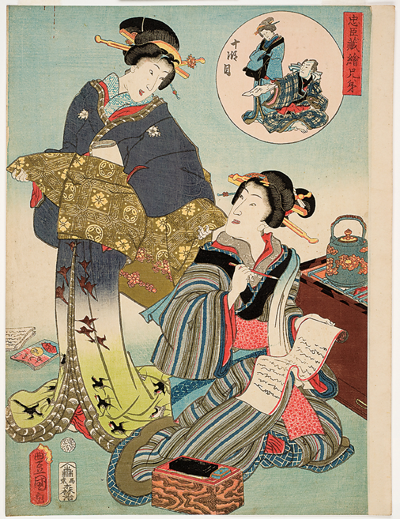 Utagawa%20Kunisada%20as%20Toyokuni%20III%2C%20%3Cb%3E%3Ci%3E%20Act%20X%3A%20The%20Amakawaya%20Shop%2C%20from%20the%20series%20Pictorial%20Siblings%20to%20The%20Treasury%20of%20Loyal%20Retainers%3C%2Fi%3E%3C%2Fb%3E%2C%201859%2C%20%26%23244%3Bban%20nishiki-e%20%28color%20woodblock%20print%29%20with%20embossing%2C%20Gift%20of%20Mrs.%20Eugene%20Rockey%2C%20public%20domain%2C%2077.37.9