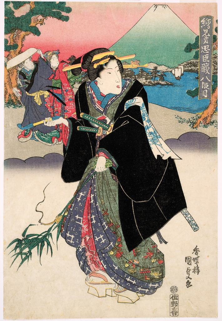 Utagawa%20Kunisada%2C%20%3Cb%3E%3Ci%3E%20Act%20VIII%3A%20The%20bride%27s%20journey%2C%20from%20the%20series%20Pictorial%20Siblings%20to%20The%20Treasury%20of%20Loyal%20Retainers%3C%2Fi%3E%3C%2Fb%3E%2C%20ca.%201841-1843%2C%20%26%23244%3Bban%20nishiki-e%20%28color%20woodblock%20print%29%2C%20Gift%20of%20Louis%20and%20Annette%20Kaufman%2C%20public%20domain%2C%2083.67.6