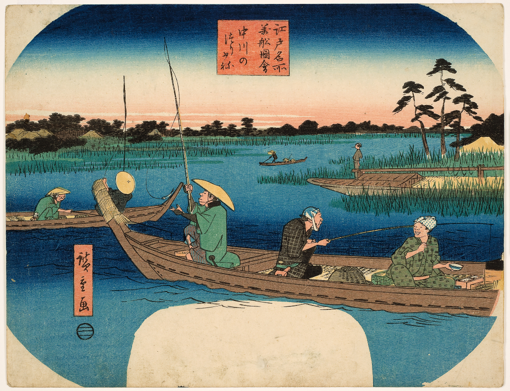 Utagawa%20Hiroshige%2C%20%3Cb%3E%3Ci%3E%20Fishing%20Boats%20at%20Nakagawa%2C%20from%20the%20series%20Famous%20Places%20in%20Edo%3A%20Ten%20Thousand%20Boats%3C%2Fi%3E%3C%2Fb%3E%2C%20ca.%201835-1855%2C%20fan-shaped%20nishiki-e%20%28color%20woodblock%20print%29%2C%20Museum%20Purchase%3A%20Margery%20Hoffman%20Smith%20Fund%2C%20public%20domain%2C%202001.38.1