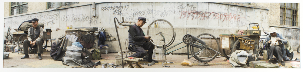 Joseph%20Vitone%2C%20%3Cb%3E%3Ci%3E%20Corner%20Bicycle%20Repair%2C%20Shi%20Tan%20Jing%2C%20Ningxia%20Hui%2C%20Autonomous%20Zone%3C%2Fi%3E%3C%2Fb%3E%2C%202006%2C%20inkjet%20print%2C%20The%20Blue%20Sky%20Gallery%20Collection%3B%20Gift%20of%20the%20Artist%2C%20%26%23169%3B%202006%20Joseph%20Vitone%2C%202008.48.1