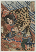 Utagawa%20Kuniyoshi%2C%20%3Cb%3E%3Ci%3E%20One%20Hundred%20and%20Eight%20Heroes%20of%20the%20Popular%20Water%20Margin%3A%20Katsuenra%20Gensh%26%23244%3Bshichi%3C%2Fi%3E%3C%2Fb%3E%2C%201827%2F1830%2C%20color%20woodblock%20print%20on%20paper%3B%20nishiki-e%2C%20Museum%20Purchase%3A%20Funds%20provided%20by%20Travers%20Hill%20Polak%2C%20public%20domain%2C%202012.59.1