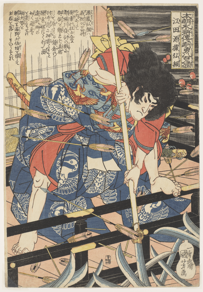 Utagawa%20Kuniyoshi%2C%20%3Cb%3E%3Ci%3E%20One%20of%20the%20800%20Valiant%20Heroes%20of%20Our%20Country%26%238217%3Bs%20Water%20Margin%3A%20Eda%20Genz%26%23244%3B%20Hirotsuna%3C%2Fi%3E%3C%2Fb%3E%2C%201830%2F1832%2C%20color%20woodblock%20print%20on%20paper%3B%20nishiki-e%2C%20Museum%20Purchase%3A%20Kathryn%20G.%20Rees%20Endowment%20Fund%2C%20public%20domain%2C%202012.60.1
